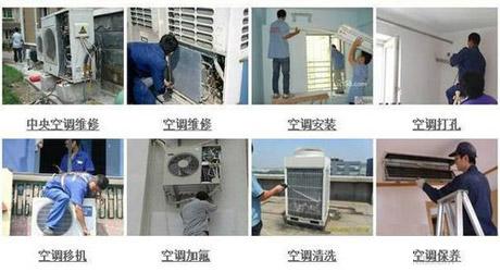 临沂空调安装